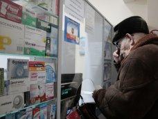 гипертония, В Симферополе более 80% больных гипертонией получают препараты по льготной цене