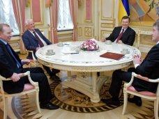 политическая ситуация в Украине, Действия на Майдане должны получить справедливую оценку, – Виктор Янукович