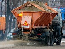 Подготовка к зиме, На дороги Крыма высыпали почти тысячу тонн песка и соли