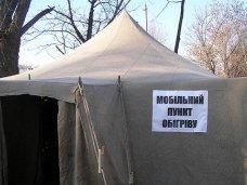 пункт обогрева, В Симферополе пока не планируют устанавливать пункты обогрева