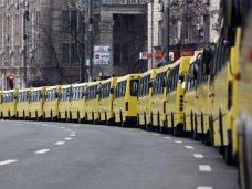 Перевозчики, В Крыму достигли компромисса по тарифам на междугородние пассажирские перевозки