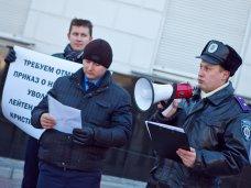 Милиция, Сотрудники милиции вышли на митинг в Севастополе