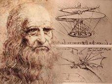 Выставка, В Симферополе представят механику Леонардо до Винчи