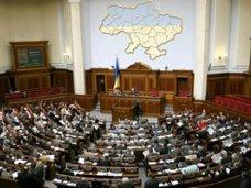 Депортированные, Крымские татары ждут от государства принятия закона о депортированных, – исследование