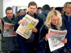 Безработица, Уровень безработицы в Крыму составляет 5,6%