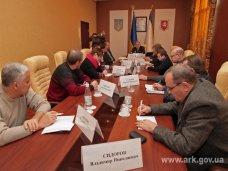 политическая ситуация в Украине, Крымские эксперты обсудили политическую ситуацию в стране