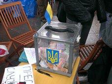 политическая ситуация в Украине, В Крыму штабы по стабилизации политической ситуации принимают пожертвования