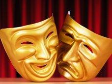 Выставка, В Севастополе откроется театральная выставка