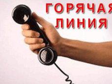 Горячая линия парламент, В парламенте Крыма открыли телефонную линию «Крымчане, защитим автономию!»