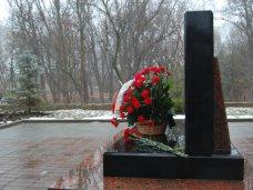 ЧАЭС, В Симферополе почтили память погибших чернобыльцев
