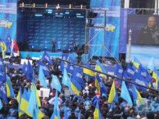 политическая ситуация в Украине, В митинге Партии регионов в Киеве принимают участие около 50 тыс. человек