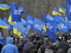 политическая ситуация в Украине, Премьер-министр Украины призвал жителей страны объединиться