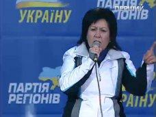 политическая ситуация в Украине, Нардеп от Крыма призвала не допустить превращения Украины в разбитую лодку