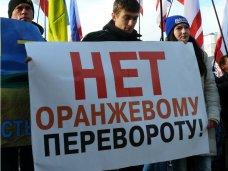 политическая ситуация в Украине, Крымчане вышли на митинг против «оранжевого» переворота