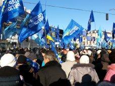 политическая ситуация в Украине, Митинг в поддержку Президента в Киеве проходит в Мариинском парке
