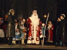 Санта Клаус отдыхает – на арене Дед Мороз, В Евпатории выбрали лучшего Деда Мороза