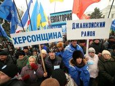 политическая ситуация в Украине, Крымчане в первых рядах на митинге «Сохраним Украину!» в Киеве