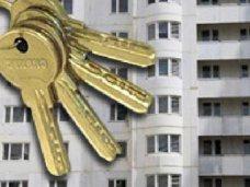 Сироты, жилье для детей-сирот, сироты жилье, В этом году в Крыму жилье получили 57 детей-сирот