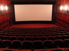 кинотеатр, В Симферополе открыли новый кинотеатр