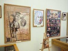 Выставка, В Севастополе открылась театральная выставка