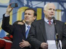 политическая ситуация в Украине, В Крыму предложили объявить двух сенаторов США персонами нон грата