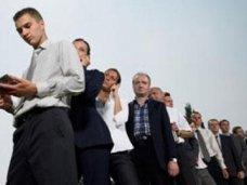 трудоустройство, В Алуште утверждена программа занятости на три года