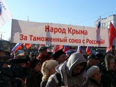 Таможенный союз, Партии Крыма поддержали курс Президента на сближение с Россией
