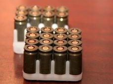 Боеприпасы, Крымчанин незаконно хранил дома боеприпасы