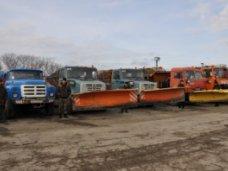 Подготовка к зиме, Службы жизнеобеспечения в Крыму работают в штатном режиме