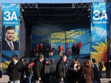 политическая ситуация в Украине, В Симферополе прошел очередной митинг в поддержку Президента Украины