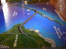 переход Керчь – Кубань, Строительство перехода через Керченский пролив даст толчок развитию экономики Крыма, – премьер