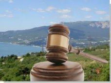 Земля, Суд отобрал у застройщика землю на берегу Казантипского залива