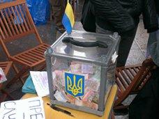 политическая ситуация в Украине, Крымчане перечислили 100 тыс. грн. в поддержку антимайдана