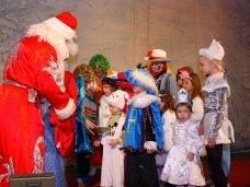Украинский театр, В симферопольском театре к Новому году представят мюзиклы для детей