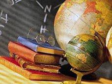 Образование, В Крыму следующий год планируют провести под девизом «Качество образования»