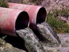канализационно-очистные сооружения, очистные алушта, очистные сооружения, В Коктебеле за счет инвестора построят очистные сооружения