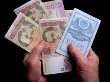 Бюджет, В бюджете-2014 предусмотрены средства на возврат сбережений вкладчикам Сбербанка СССР