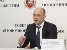 Китайский порт, Строительство глубоководного порта на западе Крыма станет возможным после экологической экспертизы