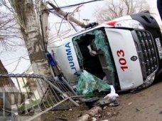 ДТП, Прокуратура требует начать рассмотрение дела по ДТП с участием скорой в Феодосии