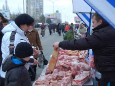 Ярмарка, В Симферополе прошла предновогодняя ярмарка