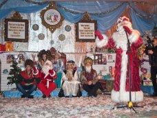 Новый год, В Севастополе открылась резиденция Деда Мороза