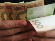 Зарплата, В следующем году в Крыму ожидают роста средней зарплаты до 3300 грн.