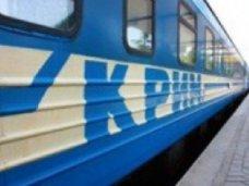 Дополнительный поезд, В Крым добавят поезда на зимние праздники