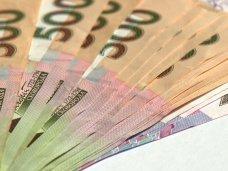 Крымприрода, «Крымприрода» заработала за год более 800 тыс. грн.