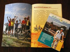 велосипед, В Евпатории выпустили карту веломаршрутов