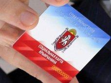 Социальная карта крымчанина, Социальная карта крымчанина станет аналогом банковской карточки