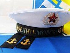 Подлодка Щ-216, На Тарханкуте установят памятный знак морякам-подводникам