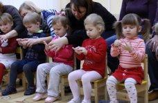 Детский сад, В детском саду Красногвардейского района добавилась группа для малышей