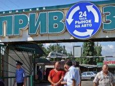 сайт, Крымский оптовый рынок «Привоз» запустил собственный сайт