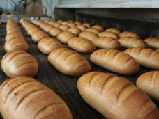 Хлеб, На новогодние праздники в Крыму увеличат производство хлеба